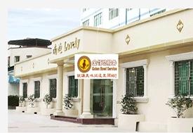 广州南迪实业有限公司员工食堂承包